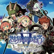 Etrian Odyssey V Original Soundtrack (Japan)