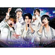 Welcome To Sexy Zone Tour [Limited Edition] (Japan)