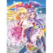 Maho Girls Precure! Blu-ray Vol.1 (Japan)