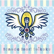 Alderamin On The Sky Web Radio Taneda Inori Teikoku Vol.1- Shinmin Cd [CD+CD-ROM] (Japan)