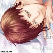 Re:Reversible Vol.1 - Oresama Kareshi Takeru (Japan)