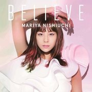 Believe [CD+DVD Type B] (Japan)