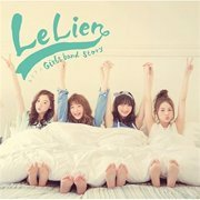 Le Lien - Girls Band Story (Japan)