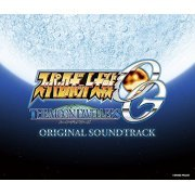 Super Robot Wars Original Generation Moon Duelers Original Soundtrack (Japan)