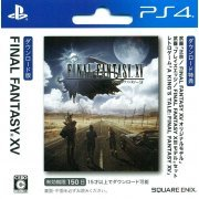 Final Fantasy XV Full Game Download Card (Japan)