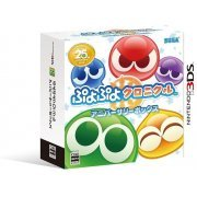 Puyo Puyo Chronicle [Anniversary Box] (Japan)