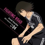 Fighting Road - Atsushi Kimishita Days Character Song Series Vol.04 (Japan)