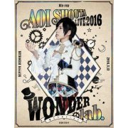 Shota Aoi Live 2016 Wonder Lab - Boku Tachi No Sign (Japan)