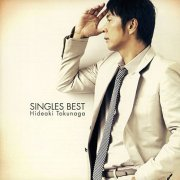 Singles Best [SHM-CD Limited Edition] (Japan)