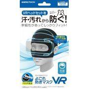 Anti-fouling Mask VR (Japan)