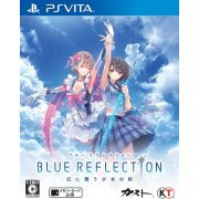 Blue Reflection Maboroshi Ni Mau Shoujo no Ken (Japan)