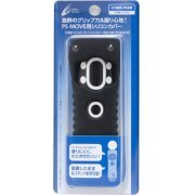 Controller Silicon Cover High Grip for Playstation Move (Black) (Japan)