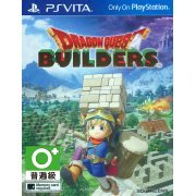 Dragon Quest Builders Alefgard o Fukkatsu Seyo (English) (Asia)