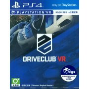 Driveclub VR (English & Chinese Subs) (Asia)