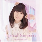 Lyrical Concerto [CD+DVD Limited Edition] (Japan)