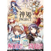 Shinki Project Official Character Collection (Japan)