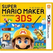 Super Mario Maker for Nintendo 3DS (Japan)