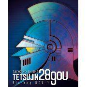 Taiyo No Shisha Tetsujin 28 Go Blu-ray Box 1 [Limited Edition] (Japan)