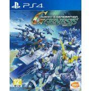 SD Gundam G Generation Genesis (Chinese Subs) (Asia)
