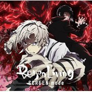 Reason Living (Bungo Stray Dogs S2 Intro Theme) [Anime Edition] (Japan)