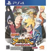 Naruto Shippuden: Ultimate Ninja Storm 4 Road To Boruto (Japan)