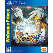 Naruto Shippuden: Ultimate Ninja Storm 4 (Welcome Price!!) (Japan)