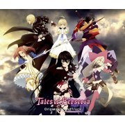 Tales Of Berseria Original Soundtrack [Limited Edition] (Japan)