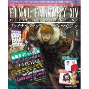 Final Fantasy XIV Magazine 2016 Fall Issue (Japan)