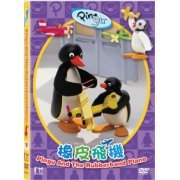 Pingu And The Rubberband (Hong Kong)