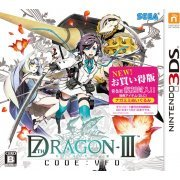 7th Dragon III Code:VFD (Best Price Version) (Japan)