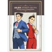 Ace Attorney illustrations Archives (Japan)