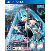 Hatsune Miku -Project DIVA- F 2nd (Best Price Version) (Japan)