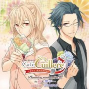 Cafe Cuillere Drama Cd Series Premier Souvenirs III - Itsuki And Kyohei (Japan)