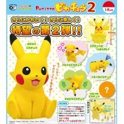 PUTITTO Series Pikachu 2 (Set of 12 pieces) (Japan)