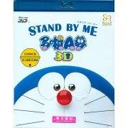 Stand By Me: Doraemon (3D+2D) (Cantonese & Japanese Language) (Hong Kong)