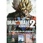 Dragon Ball Xenoverse 2 Guide Book (Japan)