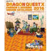 Dragon Quest X Fashion And Housing Oshare catalogue 2016 (Japan)