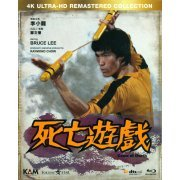 Game Of Death [Remastered In 4K] (Hong Kong)