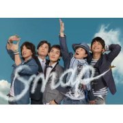 Clip! Smap! Complete Singles (Japan)