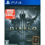 Diablo III: Reaper of Souls Ultimate Evil Edition (New Price Version) (Japan)