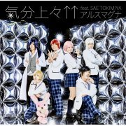 Kibun Jojo Feat. Sae Tokimiya [CD+DVD Limited Edition Type A] (Japan)