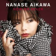 Now Or Never [CD+DVD] (Japan)
