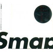 Smap 25 Years (Japan)