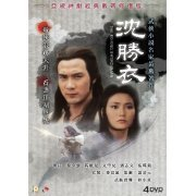 The Roving Swordsman (Epi. 1-16) (End) (Hong Kong)