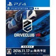 Driveclub VR (Japan)