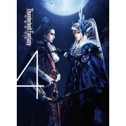 Thunderbolt Fantasy Torikenyuki 4 [Limited Edition] (Japan)