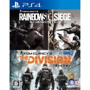 Tom Clancy's Rainbow Six Siege + Division Double Pack (Japan)