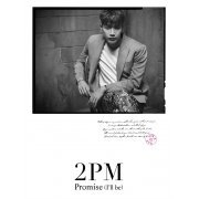 Promise (I'll Be) - Jun.K Ver. [Limited Edition Type B] (Japan)