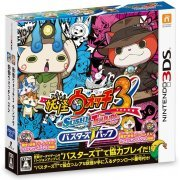 Youkai Watch 3 Sushi/Tempura Busters T Pack (Japan)