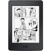 Amazon Kindle Paperwhite, Manga Model, Wi-Fi (Black) (Japan)